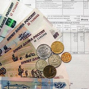 Единый платежный документ (ЕПД) за коммунальные услуги в Москве