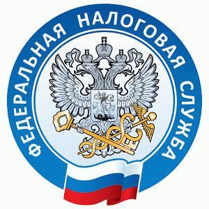 Личный кабинет и регистрация на www.nalog.ru