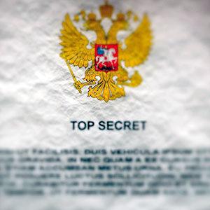 Основные положения ФЗ «О гос. тайне»