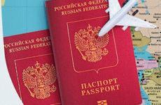 Стоимость и срок получения загранпаспорта через Госуслуги