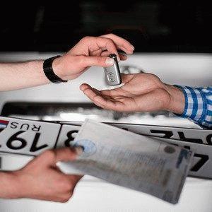 Штраф за не поставленную на учет машину. Платить или нет?