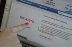 Как заменить водительское удостоверение через Госуслуги