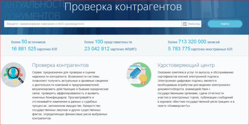 кредит европа банк санкт-петербург телефон горячей линии