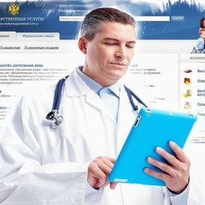 Как на портале Мобимед-Тверь записаться к врачу