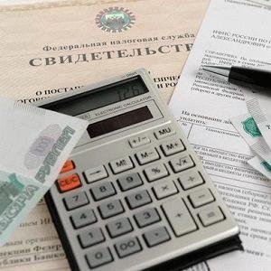 Как получить ИНН  в налоговой