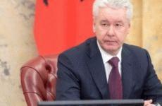 Как записаться на прием к мэру Москвы