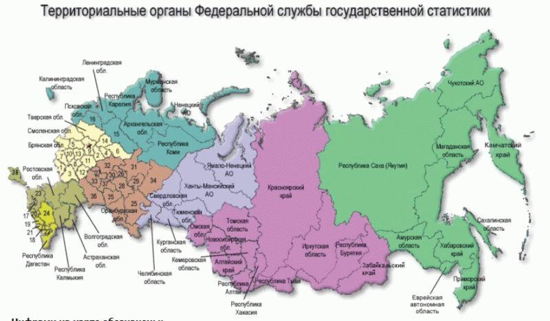 Расположение территориальных органов Росстата в РФ