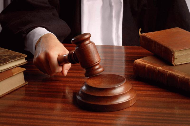 Судебный порядок