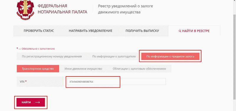 кредит в москве с плохой кредитной истории