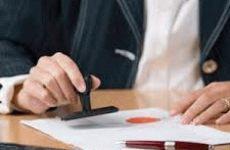 Документы и порядок регистрации недвижимости в Росреестре