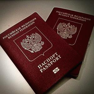 Какие документы нужны для загранпаспорта нового образца