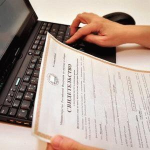 Как найти ИНН по фамилии, имени, отчеству или паспортным данным
