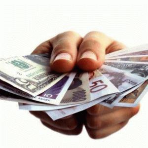 Как проверить задолженность по кредиту?