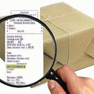 Как проверить статус письма Почты России по идентификатору