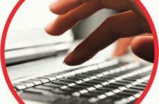 Как сменить пароль в личном кабинете налогоплательщика