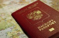 Как срочно сделать загранпаспорт через МФЦ: стоимость и документы