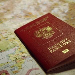 Загран паспорт сделать через мфц очень срочно
