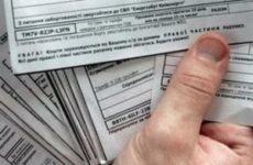 Как сформировать квитанции на оплату налогов на сайте ИФНС
