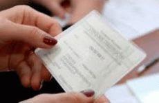 Как узнать дату регистрации СНИЛС