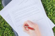 Купля-продажа земельного участка через МФЦ: как оформить