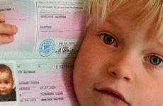 Необходимые документы на загранпаспорт ребенку до 14 лет