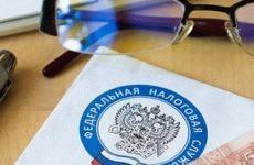 Регистрация самозанятых граждан без ИП