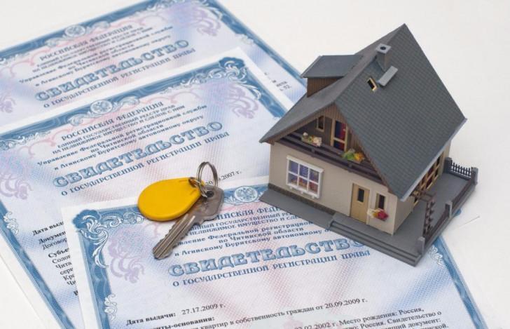 Изображение - Cнятие обременения с квартиры купленной по ипотеке через росреестр или мфц список документов и что е blobid1539543645245