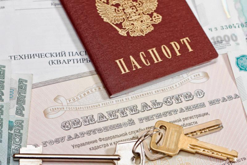Регистрируя право собственности или договор аренды, физические или юридические лица закрепляют свои права юридически