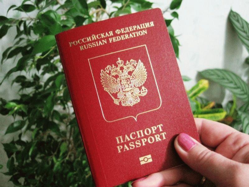 Чаще всего причиной смены фамилии, по причине которой меняют паспорта, становится замужество