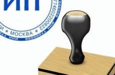 Регистрация личного кабинета налогоплательщика для ИП