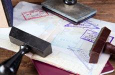 Как на «Госуслугах» сделать приглашение для иностранца в Россию