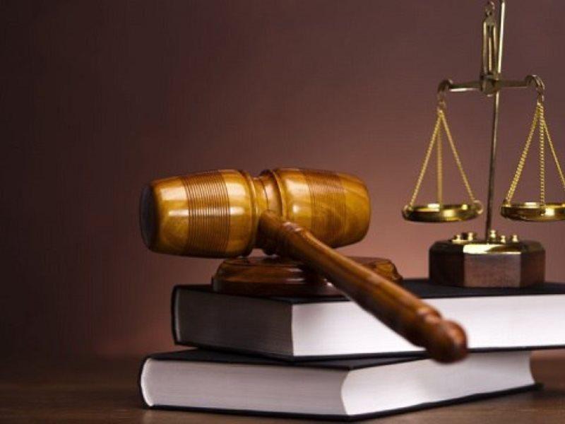 юридическая консультация государственная