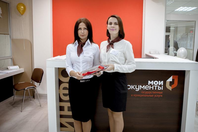 адреса государственных юридических консультаций в москве